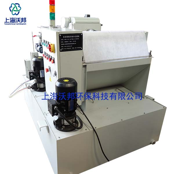 弧板式过滤机HBG-100