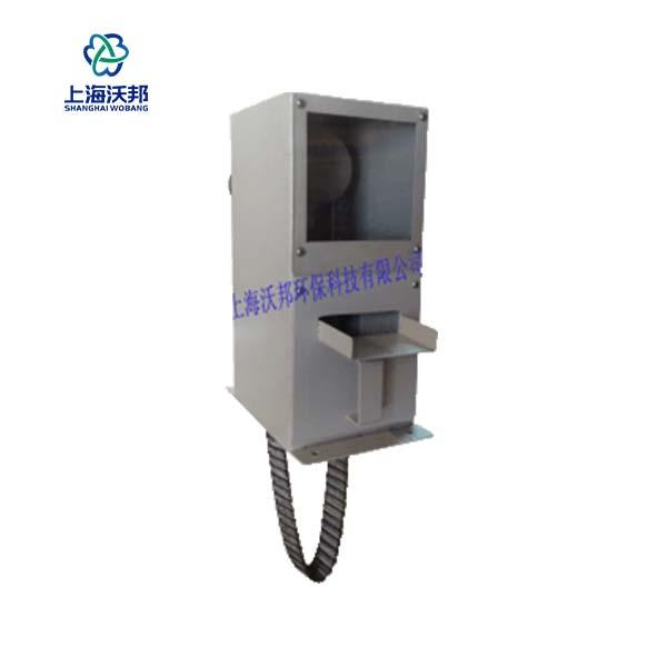 LDY-40型履带式油水分离器