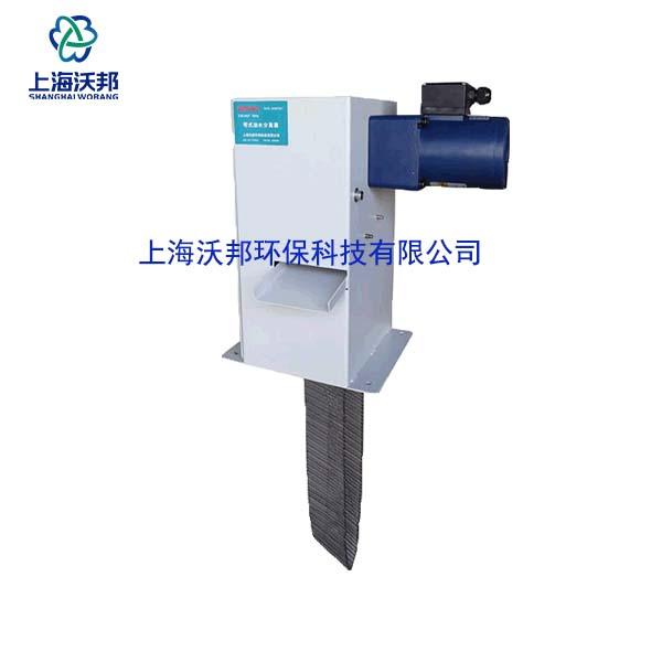LDY-80履带式油水分离器