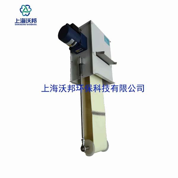 YFQ-150带式油水分离器