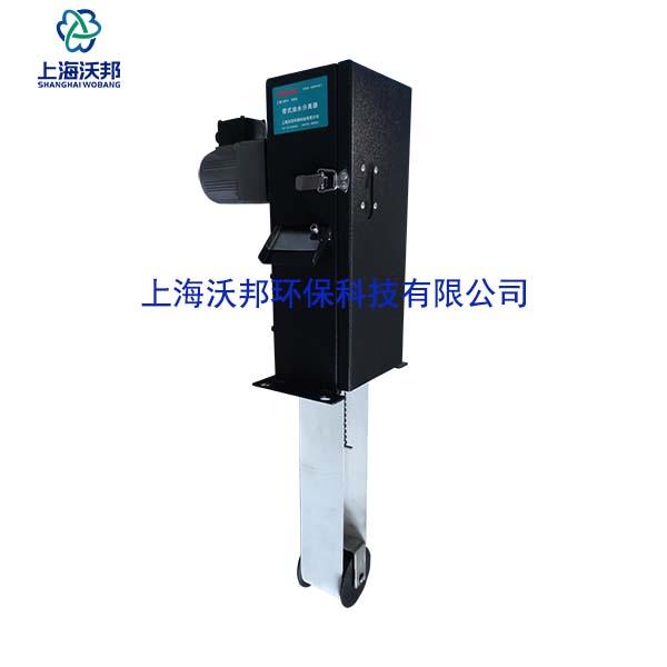 YFQ-70带式油水分离器