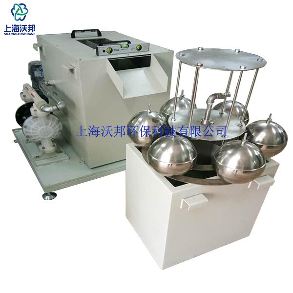 浮球式油水分离器 抽吸式油水分离器